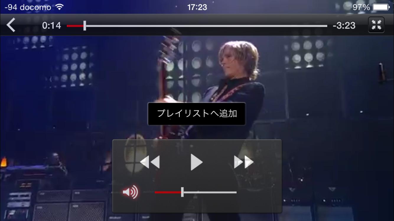m.play再生画面